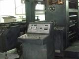 供应轮转印刷机