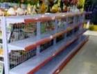 超市货架单面双面文具店便利店医药店货架展示架