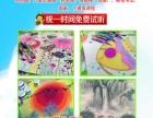 彩虹果果美术班欢迎小朋友的到来!(儿童创意画。水粉画。卡通)
