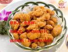 炸鸡腿鸡翅鸡柳汉堡培训 薯条的做法 韩国炸鸡培训