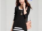 2014韩版甜美修身长袖披肩条纹背心裙 件套连衣裙