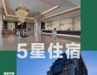 海南桂林北海10日游