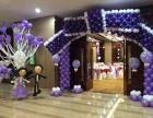 咸阳气球装饰 婚庆 宝宝宴 开业庆典等气球造型布置