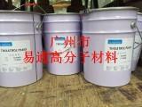 供应德谦WT-204水性流变助剂提供优异的流动性能