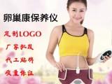 卵巢保养仪定制贴牌 OEM代加工生产 广州晨曦保健器材