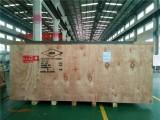 海淀木箱包装厂 出口木包装箱 木托盘 免检木箱厂家