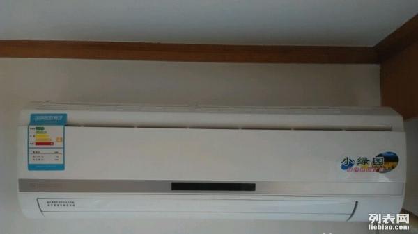 格力小绿园1.5匹冷暖变频壁挂式空调