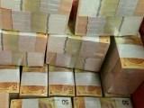 沈阳回收纪念钞 沈阳回收70年纪念钞百联号的价格