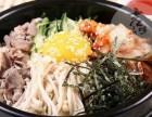 加盟日式料理多少钱 吉哆啦日本料理较新加盟政策