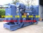 唐山唐海柴油发电机组出租,50KW~1800KW价格实惠