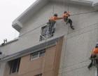 杭州下沙房顶,阳台,卫生间防水补漏,下沙房屋漏水维修