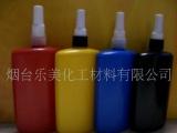 厌氧胶包装瓶 胶水瓶 乐泰瓶