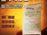 现货供应四川甘肃重庆陕西工业偏苯三酸酐