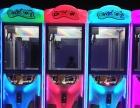 新款6人8人10人平板游戏机压分游戏机厂家价钱