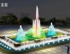 宁夏音乐喷泉厂家 宁夏广场喷泉维修 宁夏喷泉制作厂家