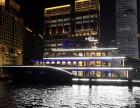 上海年会场地推荐 水晶公主号 上海年会场地租赁价格