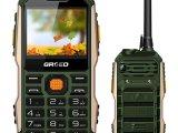 金圣达E8800电霸对讲机三防老人手机大