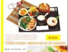 中式快餐家常小炒快餐店加盟教学加盟 快餐