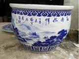 直径80cm陶瓷大缸 1米陶瓷鱼缸 1.2米风水缸
