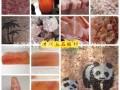 盐石系列 盐板画 水晶盐灯 盐砖 规格可定制