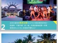 巴厘岛包车旅游 Hard Rock+Ayana双酒店自由行