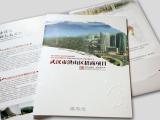 武汉企业画册设计产品,因高品质而闪光