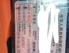 福特嘉年华2010款 嘉年华-三厢 1.5 手动 光芒限定版