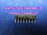 电子元器件   IC芯片     公司 专业供应 C1237HA