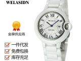 正品瑞士名表女士手表时尚黑色 白色陶瓷手表防水女表一件起批