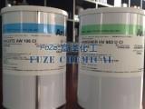 爱牢达AW106/HV953 Araldite环氧树脂胶粘剂