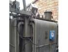 湖南永州高价回收二手变压器