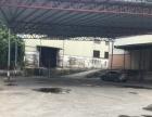 独门独院单一层标准物流仓,空地大,主干道旁