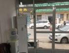 汽车站 二里商业街 教育培训 住宅底商
