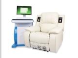 心理设备供应商直销音乐放松椅