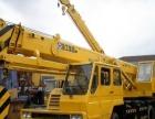 云南二手12吨50吨16吨25吨吊车市场昆明二手徐工汽车吊价