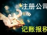 上海注册中国商标的途径及流程