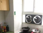 小南街一室一厅急租,房东很爱干净
