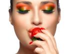 学习化妆要多少钱?多久可以学好化妆?