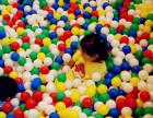西安周末亲子旅游新方式 12.17畅玩波波球+五彩沙土