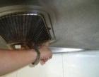专业清洗厨房油烟机-美唯环保更专业