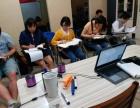 重庆专业韩语培训 重庆新泽西国际 韩语考级留学直通车