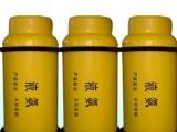 吴江工业液氨