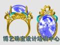 广州博艺jewelCAD绘图培训