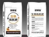 邯郸找生物有机肥500吨 金谷厂家价较低