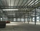 工业区标准钢构仓库厂房5000平米招租
