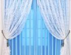 花桥窗帘订做,花桥定做安装窗帘