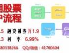 漳州云霄炒股手续费低的证券公司,炒股佣金多少