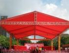 江门庆典公司|活动现场布置,舞台搭建,庆典用品出租