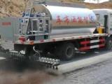 惠州智能沥青洒布车