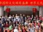 中山500人集体照、会议合影拍摄,合影站架台阶出租